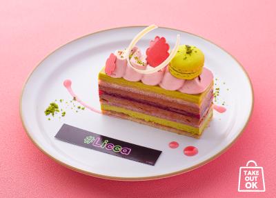 #ラテ・レトロのピスタチオケーキ